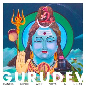 cover cd gurudev